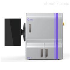 催化剂筛选评价系统