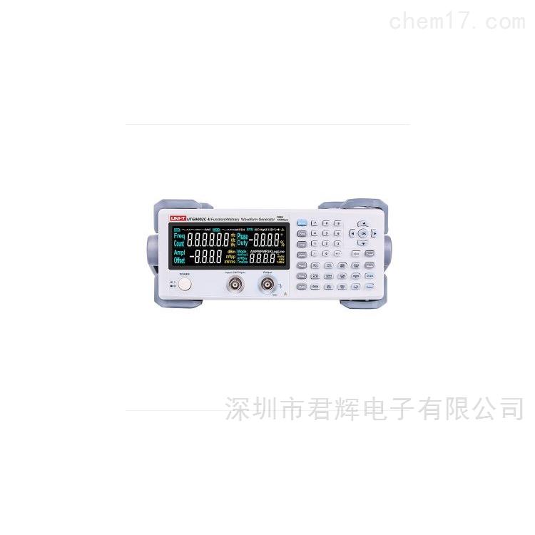 UTG9002C-II任意波形发生器