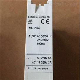 DOLD多德安全继电器0024726型*现货