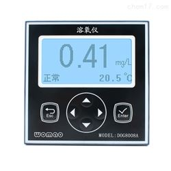 DOG8008A沃懋工业在线水质监测测氧仪