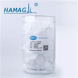 HMF0004水相水系针式过滤器pes聚醚砜25mm*0.45μm