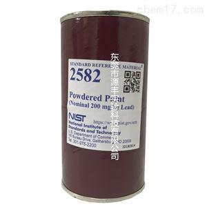 SRM 2582-粉末涂料標準品