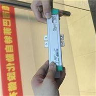 GEFRAN连杆传感器PK-M-0130-L中国总经销