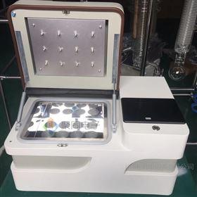 JTDN-12S水浴定容定量氮吹仪