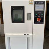 YSGJW-50西安-高低温试验箱