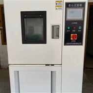 上海-高温老化试验箱