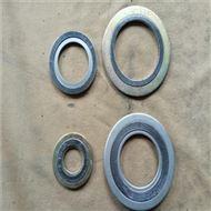 DN150外加强环金属缠绕垫片厂家直销价