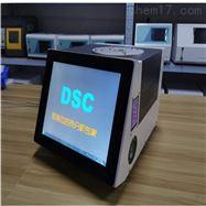 DSC-500A差示扫描量热仪