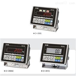 韩国CAS凯士CI-200SC台秤防水称重仪表