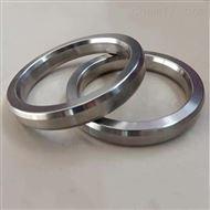 定襄县R49不锈钢金属八角环垫片优质厂家