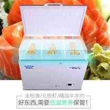 澳柯玛低温冷冻海鲜柜金枪鱼低温保存箱冰箱
