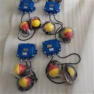 煤矿井下用开停传感器GUY10物位控制开关