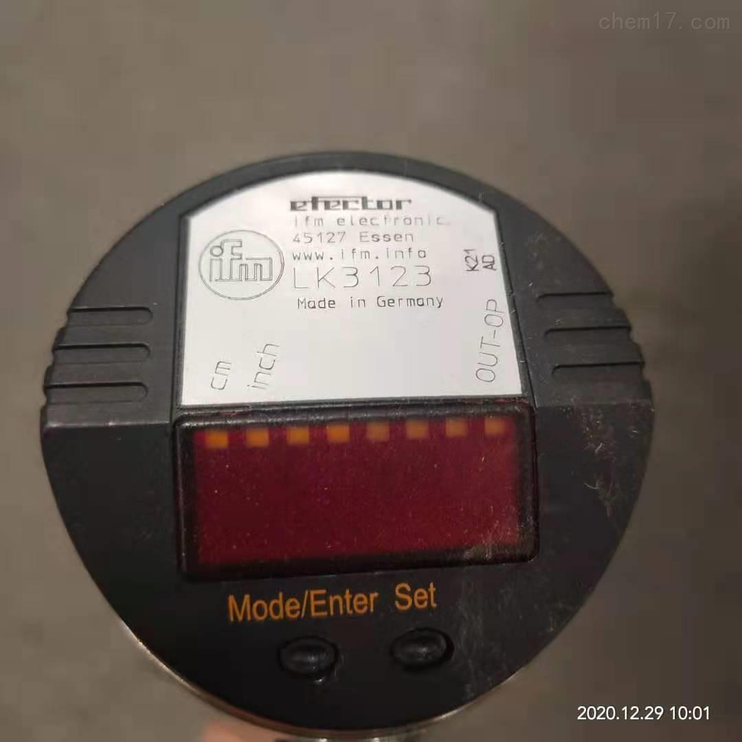 德国易福门IFM电子液位传感器