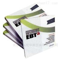 EBT3调强剂量验证胶片