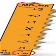 XR-M2免洗慢感光胶片
