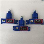 矿用热释电光控红外漫反射ZP-12R传感器