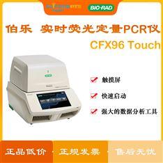 實時熒光定量PCR儀