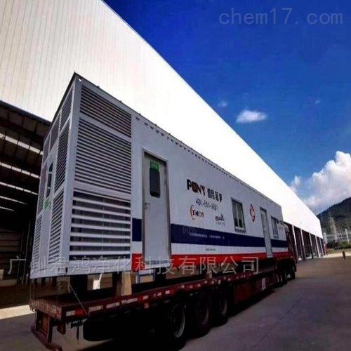 车载移动式PCR方舱实验室 广州君鸿净化