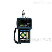 汕超CTS-1003数字超声探伤仪