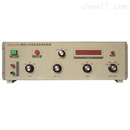 MZB-200K模拟大功率直流标准电阻器