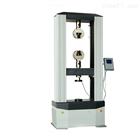 液晶显示电子拉力试验机供应