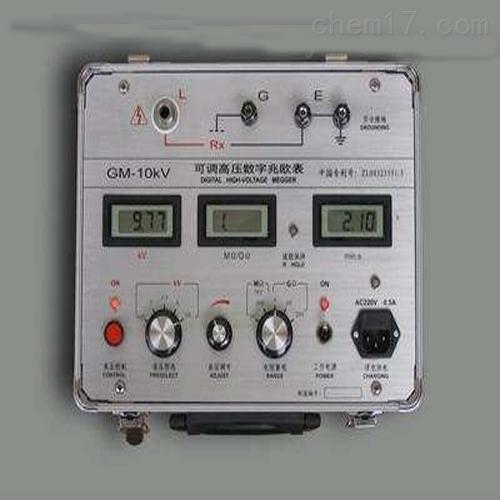 现货接触电阻测试仪安全可靠