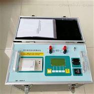 现货智能直流电阻测试仪安全可靠