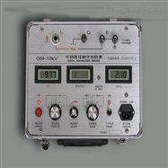 现货接地电阻测试仪安全可靠