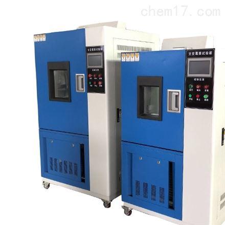 JMS-100交变霉菌实验箱+北京