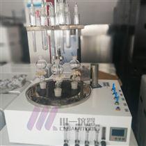 沈阳硫化物吹氮仪CY-DCY-6SL电动升降