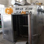 香辛料箱式干燥机