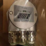 PVM58N-011AGR0BN-1213德国倍加福P+F多圈值编码器