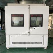 混合气体综合试验箱温湿度控制仪