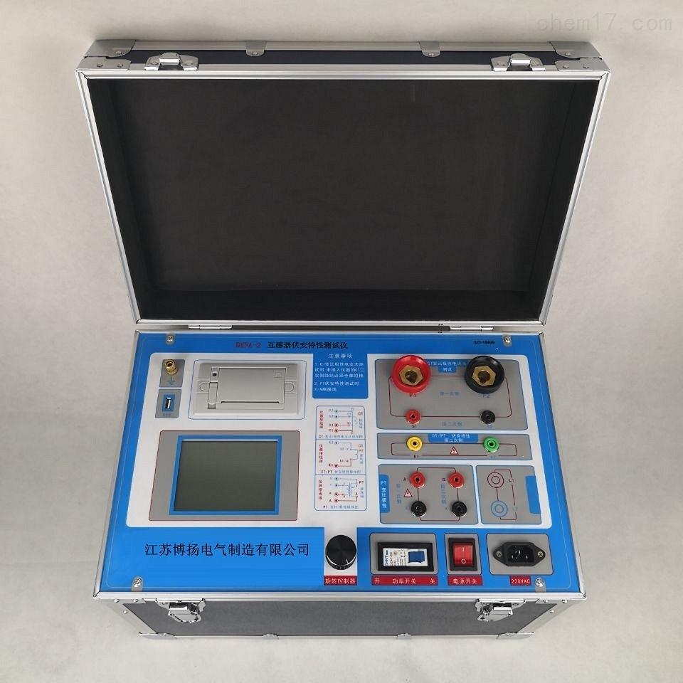 优质互感器伏安特性测试仪特价