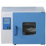 电热恒温培养箱特征