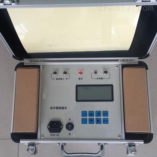 动平衡测试仪生产厂家