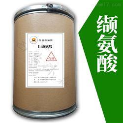 食品级河北华阳L-缬氨酸厂家直供
