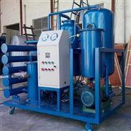 优质多功能真空滤油机专业生产