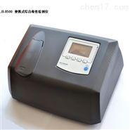便携式水质综合毒性检测仪