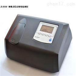 LB-8500便携式综合水质毒性检测仪
