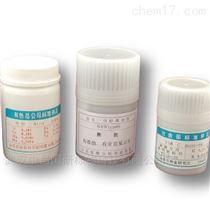 GSB06-2136-2007焦炭灰成分分析国家标准样品 ZBM1262