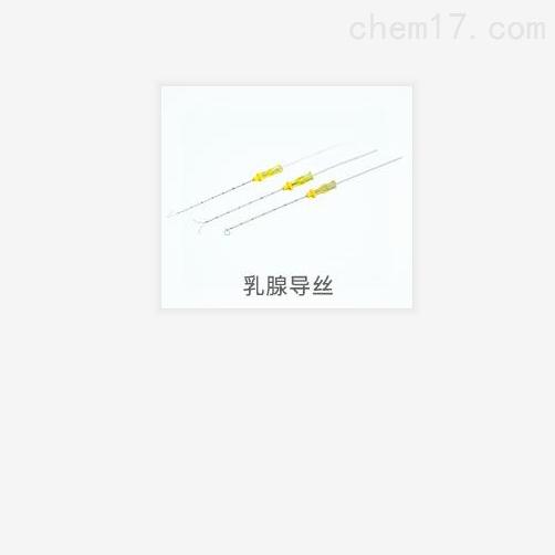 浙江伽奈维一次性使用乳腺定位丝及其导引针