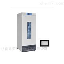 BJPX-150-II生化培养箱