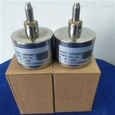 HRM-200不锈钢酒精灯 200ml栽培消毒灯