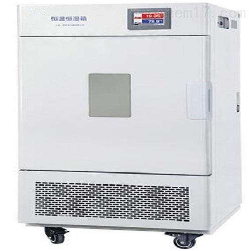 BPS-100CH恒溫恒濕箱測試儀