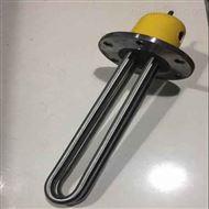 (5KW)管状电加热器
