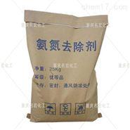 重庆氨氮去除剂哪里有