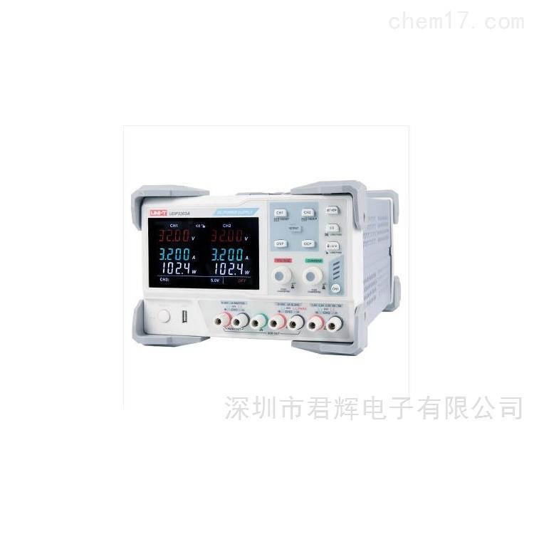 UDP3303A直流稳压电源