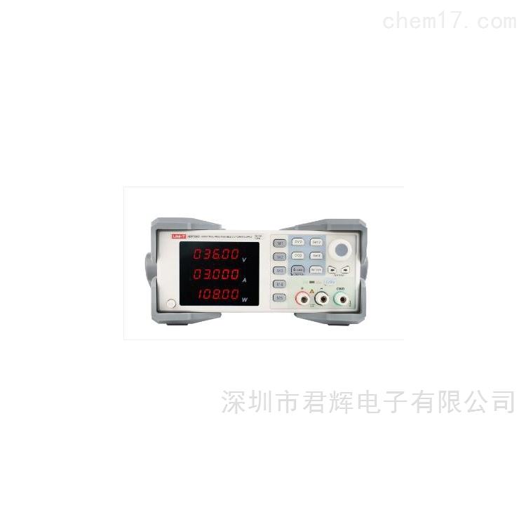UDP5303可编程线性直流电源