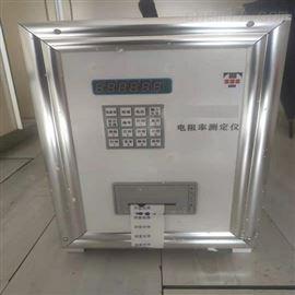 ZRX-7511石墨制品电阻率测定仪